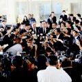 เมื่อวันที่ 11 พฤศจิกายน 2559 พล.อ.ประยุทธ์ จันทร์โอชา นายกรัฐมนตรี เป็นประธานการประชุมมอบนโยบายแก่ผู้บริหารกระทรวงการคลัง และผู้บริหารรัฐวิสาหกิจในสังกัดกระทรวงการคลัง ณ ห้องประชุมวายุภักษ์ 4 กระทรวงการคลัง ที่มาภาพ : ประชาสัมพันธ์ กระทรวงการคลัง
