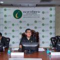นายชัยวัฒน์ อุทัยวรรณ์ ประธานกรรมการธนาคารอิสลามแห่งประเทศไทย (กลาง) แถลงข่าวความคืบหน้าแผนฟื้นฟู