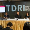 """ธนาคารโลก และ ทีดีอาร์ไอ จัดงานสัมมนาร่วมกันในหัวข้อ """"แนวโน้มเศรษฐกิจของเอเชียตะวันออกและประเทศไทยใน ปี 2560"""""""