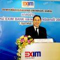 เมื่อวันที่ 1 กุมภาพันธ์ 2560 นายพิศิษฐ์ เสรีวิวัฒนา กรรมการผู้จัดการ ธนาคารเพื่อการส่งออกและนำเข้าแห่งประเทศไทย (EXIM BANK) แถลงนโยบายของธนาคารในปี 2560 ภายใต้บทบาทใหม่ของ EXIM BANK เพื่อขับเคลื่อนยุทธศาสตร์ประเทศ